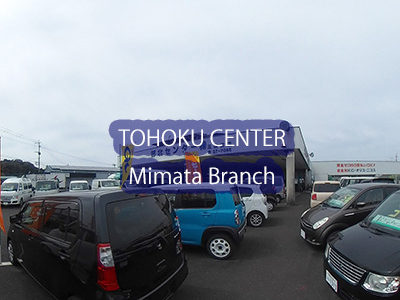 tohoku-mimata_ss01