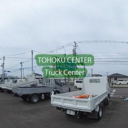 tohoku-truck_ss01